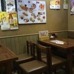 嘉文 - テーブル席