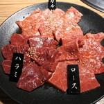 51067086 - カルビ(1000円外)+ロース(1000円外)+ハラミ(1000円外)