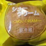 柳屋菓子店 - シュークリーム