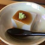 貴匠庵 - 蕎麦豆腐