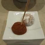 ナユタカ - 生チョコ チョココーティングクッキー