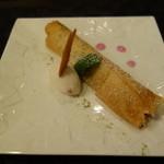 グラティア - ドルチェ:桜餡のパートフィロー包み