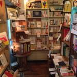 ひとやすみ書店 - いろんな本