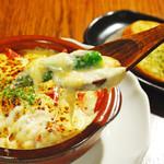 bisteria-odebu - 季節のお野菜 チーズたっぷりグラタン(春)