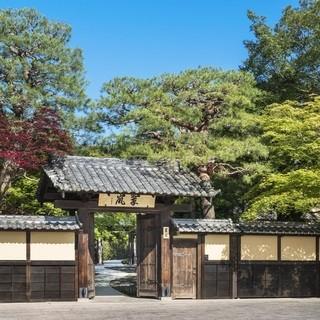 日本初進出ホテル「ラグジュアリーコレクション」