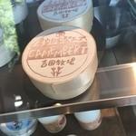 ル・シュクレクール - チーズ