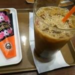 Sammarukukafe - アイスコーヒー、チェルシーチョコクロ