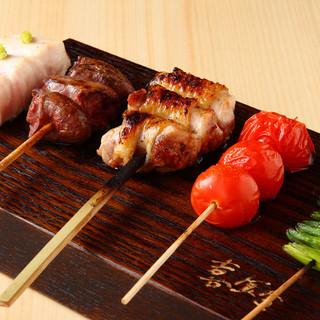 京都・丹波黒鶏