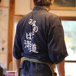 古代村 - 蕎麦打ち職人