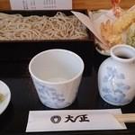 大正 - 料理写真:天ぷら蕎麦