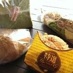 51101090 - 特選カレーパン、パストラミとモザレラの雑穀ロール、塩シリアルバターパン 、抹茶食パン★