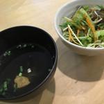 山手カフェ - スープ&サラダ
