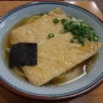 大福 - 料理写真:しのだ550円(税込)