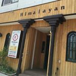 ヒマラヤン -