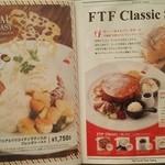 ザ・フレンチトースト ファクトリー -