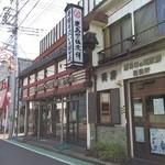 Kashimadanoshiosembeinumatayashiten -