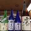 寿司一作 - ドリンク写真:淡路島の地酒(都美人)