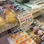 天野商店 - 黒はんぺんも買っておけば良かったか…、美味しそう