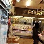 天野商店 - 天野商店さんの内観です