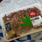 天野商店 - 「新ほたるいか (298円)」は本日の特売品でした