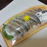 天野商店 - 「あじ酢の物 (380円)」のパックです