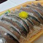 天野商店 - お酢の香りがぷんぷん♪ 「あじ酢の物 (380円)」、輝いてます♪