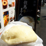 Tajimagyuuderikachaya - ザ・普通!!             (^○^)