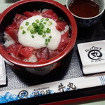 海の華 丼丸 -