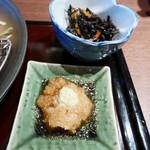 串亭 - おろしポン酢・山葵と小鉢
