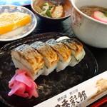 51113920 - 焼鯖寿司セット¥1350