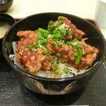 チキチキ - 料理写真:極旨たれから丼(しょうゆ味)