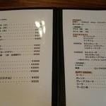 にっぽんの洋食 江戸一 - 2016/05/17 11:50訪問 メニュー4/4