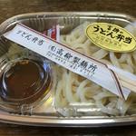 高柳製麺所