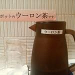 陳麻家 - 【2016.5.18(水)】テーブルになる無料ポットウーロン茶