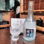神田きくかわ - 菊正宗 生酛 生貯蔵酒
