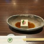 料理 旬仙 - ゴマ豆腐