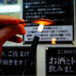 鈴木酒販小売部 - 干しホタルイカは少し炙ると美味しさアップ(≧∇≦) チャッカマンも貸してもらえます