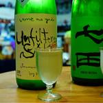 鈴木酒販小売部 - 梅乃宿 unfilterd sake 400円 七田 純米おりがらみ 300円