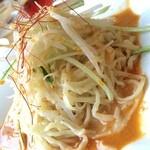 麺家族 - 料理写真:冷し担々麺