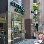 スターバックス・コーヒー ベストウェスタンホテル名古屋 栄4丁目店 -