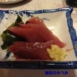 たなべ荘 - 料理写真: