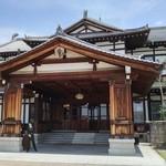 51126690 - 奈良ホテル