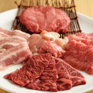 竹屋牛肉店が直営する松坂牛ホルモン専門店