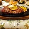 ミートギャラリー エチゴヤ - 料理写真:昨年、次男がいただいた500gランプステーキ