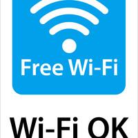 釜めしビクトリア - 店内は無料でWi-Fiが使えます。