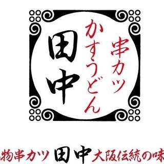 ネット予約はオフィシャルHPから!!