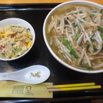 Oukegyouza - サンマーメンランチ780円