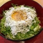 新宮佐野食堂 - 料理写真:ゴールデンウィーク限定の「シラス丼」(540円)