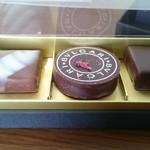 ブルガリ イル・チョコラート - チョコレート・ジェムズ(3個)