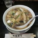 剛龍飯店 - 料理写真:五目そば